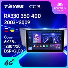 TEYES CC3 For Lexus RX330 RX350 RX400H For Toyota harrier 2003 - 2009 Car Radio Multimedia Video Player Navigation stereo GPS An