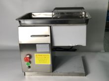 free shipping cost 110v 220v  QX model meat slicer,  meat cutter machine,Widely used in the restaurant