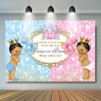 Royal Prince or Princess Gender Reveal Party Decor Little Girl Boy Background  Pink or Blue Pink Baby Shower Party Banner scott woods prince and little weird black boy gods