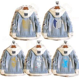 Image 1 - Распродажа, джинсовая куртка «атака на Титанов», джинсовая куртка для косплея разведчика, джинсовая куртка, Осень зима