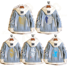 Hot Sale  New Attack on Titan Jeans Jacket Scout Regiment Cosplay Denim Jacket Autumn Winter Hooded Casual Sweatshirt Coat Top