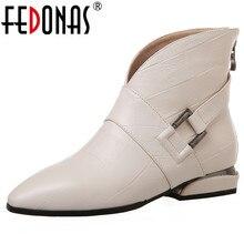 FEDONAS หญิงสั้นรองเท้าหนังแท้ผู้หญิงข้อเท้ารองเท้า Party รองเท้าผู้หญิงขนาดใหญ่รองเท้าเชลซี