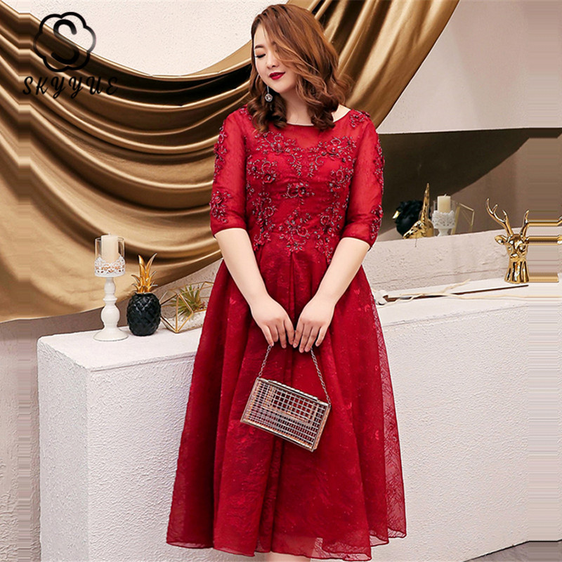Skyyue O-neck Sequin   Evening     Dress   Women Party   Dresses   2019 Half-sleeve Plus Size Robe De Soiree Formal   Evening   Gowns T093