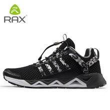 Rax/Новинка; Мужская и женская быстросохнущая обувь aqua; Нескользящая