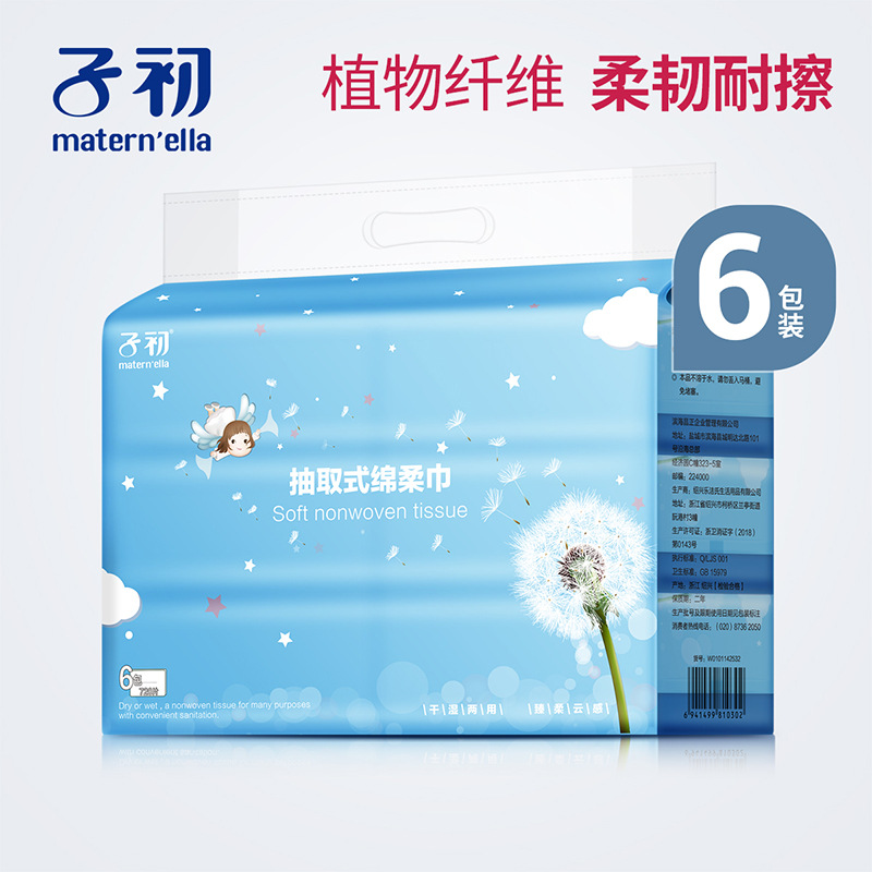 Springbuds Removable Soft Cover 20*20 Cm, 120 Sheets * 6 Bag And Bring Up