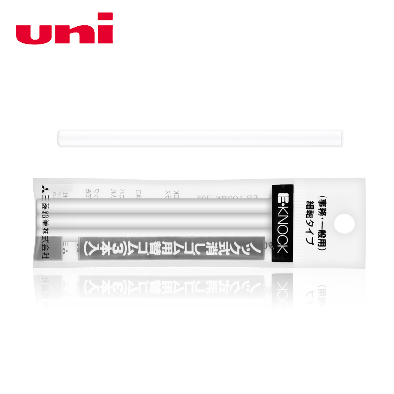 3 Pieces / Bag Japan UNI ER-100PK Rubber Refills High Cleanliness And Low Crumbs 3 EH-105P For Pressing Eraser