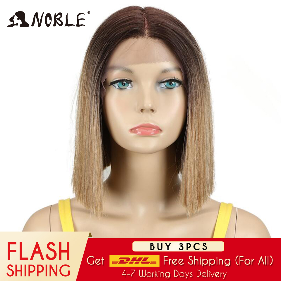 Noble Hair Lace Wig 10 Inch 1B Color Short Straight Wigs For Black Women Synthetic Wigs Hair Lace Front ombre blonde Wig title=