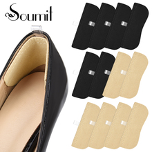 Soumit 6 Pairs Leather Foot Heel Sticker Women High Heel Pad Pain Relief Feet Cushion Linner Self-adhesive Heel Protector Insole