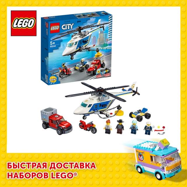 Конструктор LEGO City Police Погоня на полицейском вертолёте 1