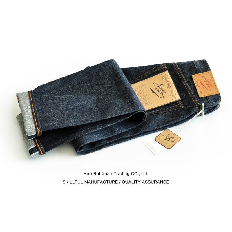 SAUCE ORIGIN 915-CL Taper Fit Mens Jeans Mens Jeans Brand Vintage Mens Clothing Selvedge Jeans Raw Denim Jeans American Cotton