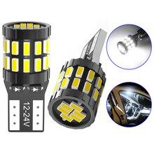 2x T10 светодиодный Canbus лампы W5W 168 194 просвет Автомобильные стояночные огни для BMW Audi A6 C5 C6 C7 A3 8P 8V B5 B6 B7 B8 A7 A8 Q3 Q5 Q7 TT R8