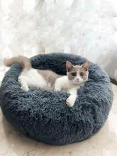 Round Plush Cat Bed House Soft Long Pet Dog For Small Dogs Cats Nest Winter Warm Sleeping Puppy Mat