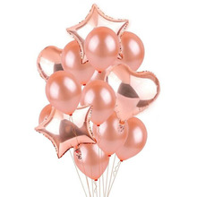 AVEBIEN18inch Rose Gold Star Round Heart Foil Balloons Wedding Decor Balloon Birthday Party Decoration Kids Event Party Supplies цена и фото