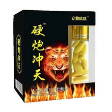 Natural Herbal Enhancer Conditioning Sex Male Sexual Function For Men Pills Gags Jokes Toy sex toy adult products sexual love exotic chair
