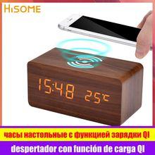 שולחן העבודה שעון דיגיטלי Led שעון מעורר עם טלפון אלחוטי מטען עץ שליטת קול Led שעון עם מדחום לחדר שינה