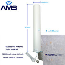 AMS 4G LTE 3G high 14-18 dbi outdoor waterproof antenna with 3m Mimo SMA/N Male connector for omnidirectional router modem(China)
