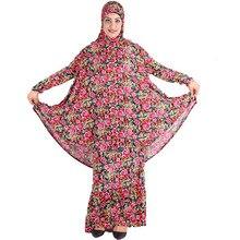 (קיץ חיג אב למתנה) מכירה פופולרי שמלת חדש פרח דפוסים גלימות תפילה אסלאמי העבאיה מוסלמי ארוך גבירותיי שני חלקים חליפה