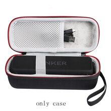 Портативный беспроводной Bluetooth EVA чехол для динамика для Anker SoundCore 2 с сеткой двойной карманный аудио кабель для переноски дорожная Сумка-черный