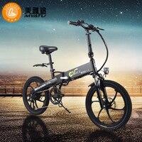 [MYATU] New 350W 30KM/h mountain electric bike 20inch fat tire ebike eletrica beach electric bicycle