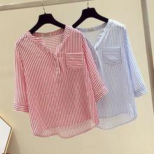Женская рубашка в полоску с длинным рукавом, женские свободные блузы, осенняя Повседневная Женская Офисная Сексуальная рубашка