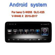 10,25 дюймов android 9,0 автомобильный dvd-плеер для Mercedes benz c-класс W205 GLC X253 V W446 NTG 5,0 5,1 Автомобильный мультимедийный gps navi