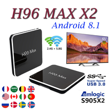 2019 H96 Max X2 Smart Android TV BOX Amlogic S905X2 4GB RAM 32GB 64GB ROM Quad Core 2.4G/5.8G Wifi H.265 4K H96MAX smart tv box android 8 1 h96 max x2 amlogic s905x2 4k media player 4gb 64gb h96max ddr4 tv box quad core 2 4g