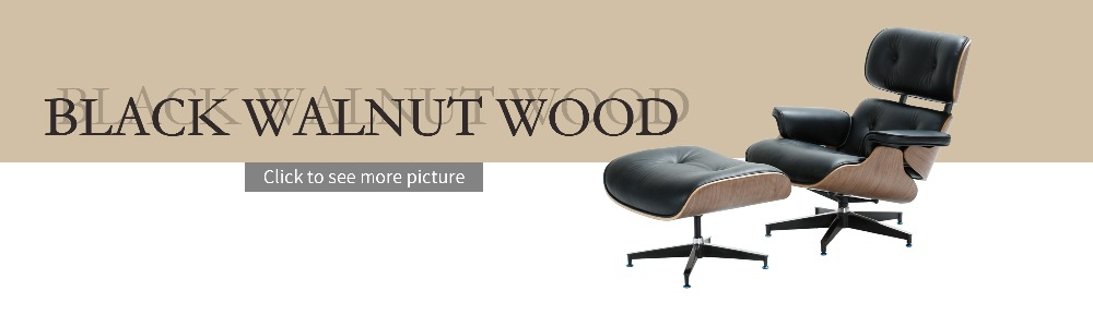 伊姆斯banner2_black walnut wood1