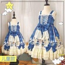 Испанская юбка детская одежда в стиле Лолиты Повседневный Полный комплект платьев платье для девочек в стиле Лолиты 4 цвета с headband110-150cm