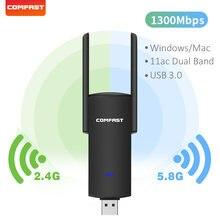 USB Wifi adaptörü 1300Mbps RTL8812BU Dual Band PC siyah Ethernet WiFi güvenlik cihazı harici anten Wi Fi alıcı ağ kartı