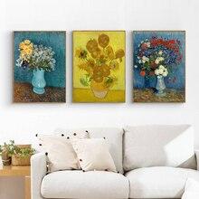 Венсан Ван Гог Золотой Подсолнух плакат печать Цветочная Ваза