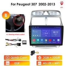Autoradio Android 10, 4 go/64 go, Bluetooth, GPS, lecteur multimédia, stéréo, sans dvd, 2 din, avec cartographie, pour voiture PEUGEOT 307 sw, 307, 2002, 2013
