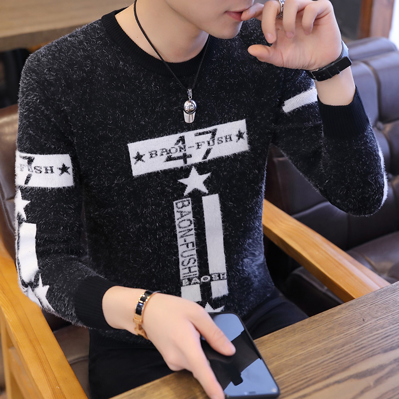2019 New Fashion Brand Sweater Mens Pullover Pattern Slim Fit Jumpers Knitred Woolen Autumn Korean Style Casual Men Clothes
