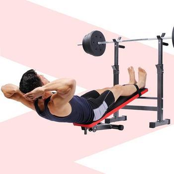 Domowy trening siłowy hantle sprzęt do ćwiczeń Fitness wielofunkcyjny ławeczka do ćwiczeń trening siłowy ławka stojak na sztangę HWC tanie i dobre opinie CN (pochodzenie)