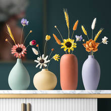 Скандинавская керамическая искусственная сушеная Цветочная композиция