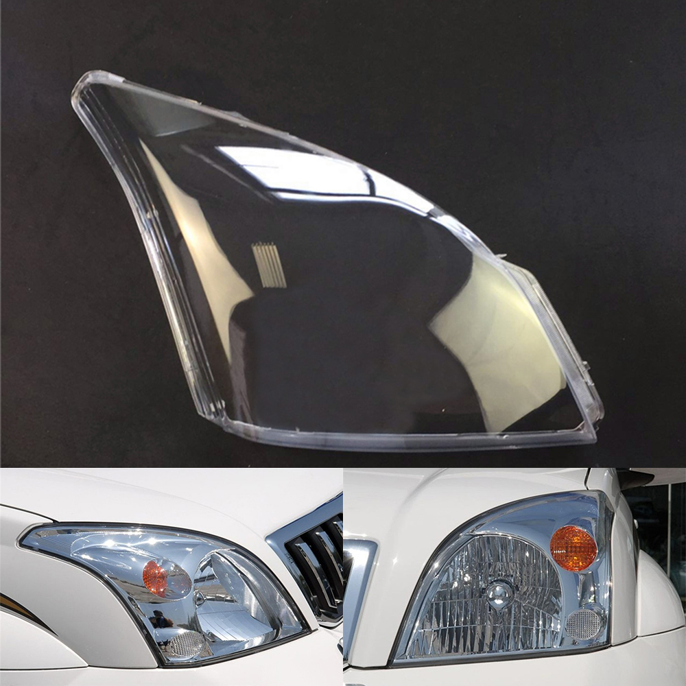 Car Headlamp Lens For Toyota Prado 2003~2009  Car  Replacement  Front Transparent Auto Shell