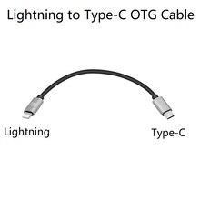 Cable Lightning to type c OTG para Shanling M2X M5s Up4 M0,xd 05 plus,NX4 DS,Fiio BTR5 3 iPhone 11 XS Max, XR, XS 8Plus, iPad Pro