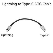 Lightning Type C OTGสำหรับShanling M2X M5s Up4 M0,Xd 05 Plus,NX4 DS,fiio BTR5 3 iPhone 11 XS Max, XR, XS 8Plus, iPad Pro
