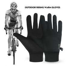 Водонепроницаемые Нескользящие велосипедные перчатки skdk теплые