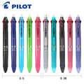 일본 파일럿 frixion 펜 3 in 1 지울 수있는 젤 펜 3 색 0.5mm LKFB-60EF 0.38mm LKFB-60UF 파스텔 색상