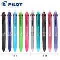 Japan Pilot Frixion Stift 3 in 1 Löschbaren Gel Stift 3 Farben 0,5mm LKFB-60EF 0,38mm LKFB-60UF Pastell Farben