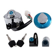 VLX 400 For Honda Shadow VT600 VT400 VT750 CA250 DDY250 Magna250 Motorcycle Ignition Fuel Gas Cap Steering Lock Set + 2 Keys vt 400 motorcycle ignition fuel gas cap steering lock set 2 keys fit honda shadow vt600 vt400 vt750 steed vlx 400 vlx 600