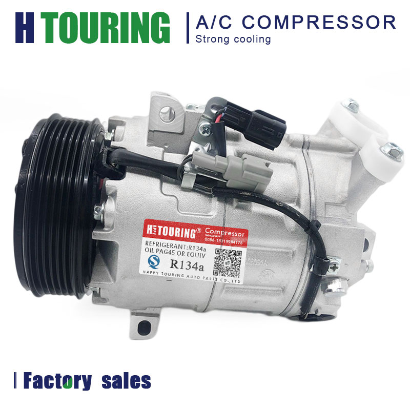A//C Compressor w//Clutch for Nissan Maxima 2007-2008 NEW