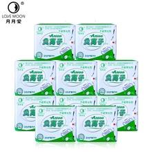 10 Pack Love Moon Anion Sanitary Pads 100% Cotton Anion Pads Winalite Anion Love Moon Strip Panty Liner Feminine Hygiene Product