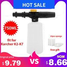 750 мл Автомойка высокого давления пенная насадка водяной пистолет для Karcher K2-K7 генератор пены с регулируемым распылителем