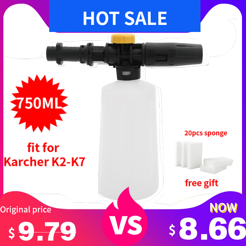 750ML High Pressure Car Washer Snow Foam Lance Water Gun For Karcher K2-K7 Soap Foam Generator With Adjustable Sprayer Nozzle