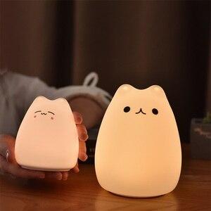 Image 2 - Bunte Katze Silikon LED Nachtlicht Touch Sensor licht 2 Modi Kinder Nette Nacht Lampe Schlafzimmer Licht