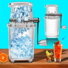 цена на Hot Sale Portable Hand Crank Manual Ice Crusher Shaver Kids Shredding Snow Cone Maker Machine Kitchen