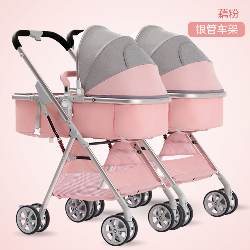 Twins Baby Stroller Can Sit Lie-Split High Landscape Lightweight Folding Shock Absorbers Double Trolley Second Child Trolley