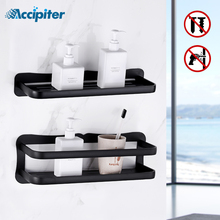 Aluminiowa półka łazienkowa półki łazienkowe półka ścienna łazienka półka łazienkowa kuchnia regał magazynowy łatwy w instalacji