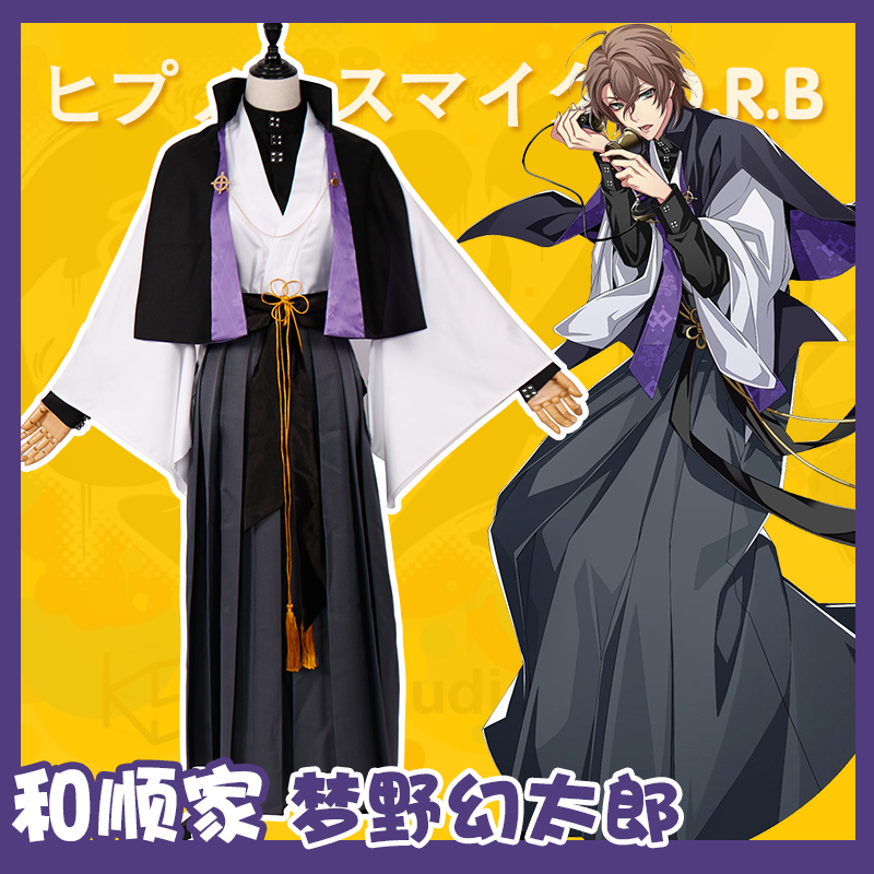 DRB Division Rap Battle GENTARO YUMENO Cosplay Costume Suit Adult Men Fadhion Halloween Carnival Outfit Xmas Costumes